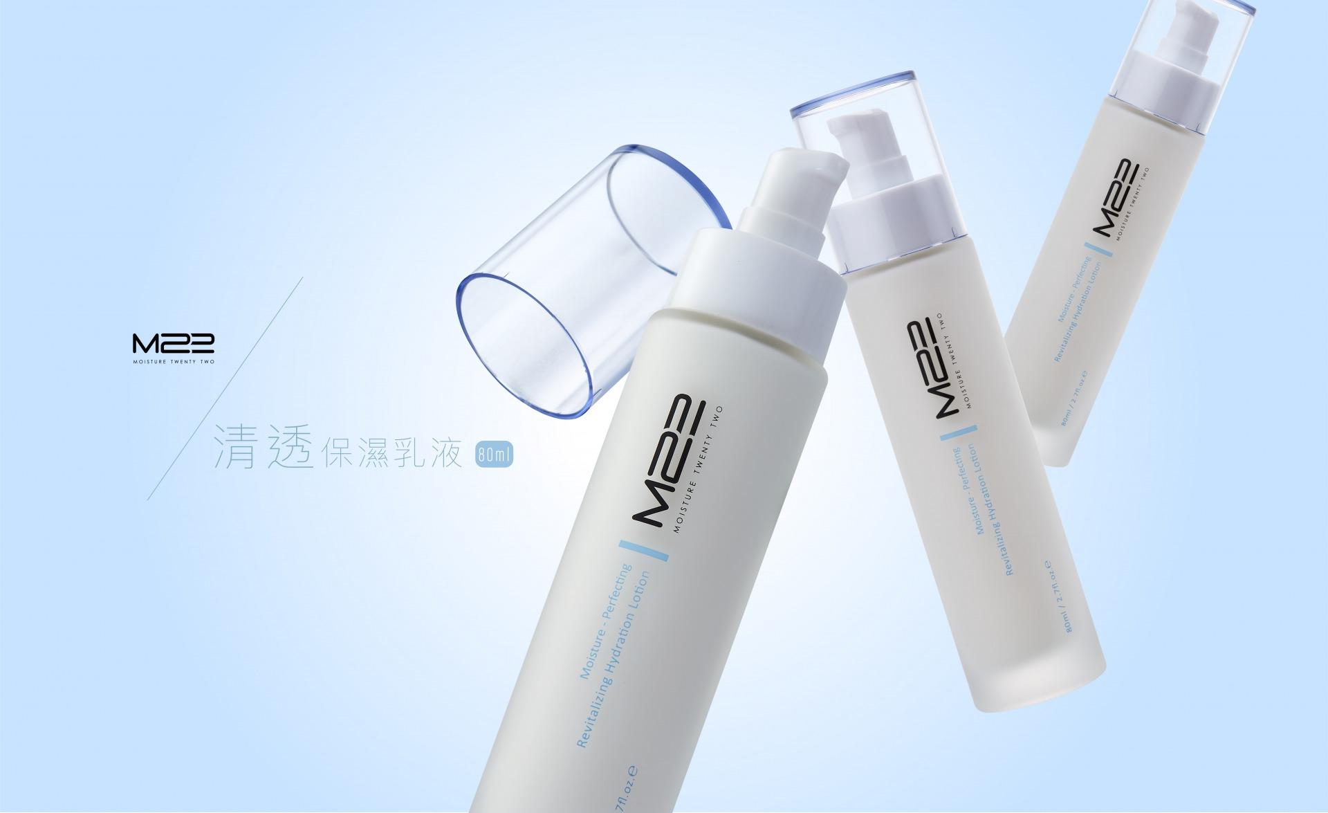 M22_v2_Products清透保濕_清透保濕乳液V2_index