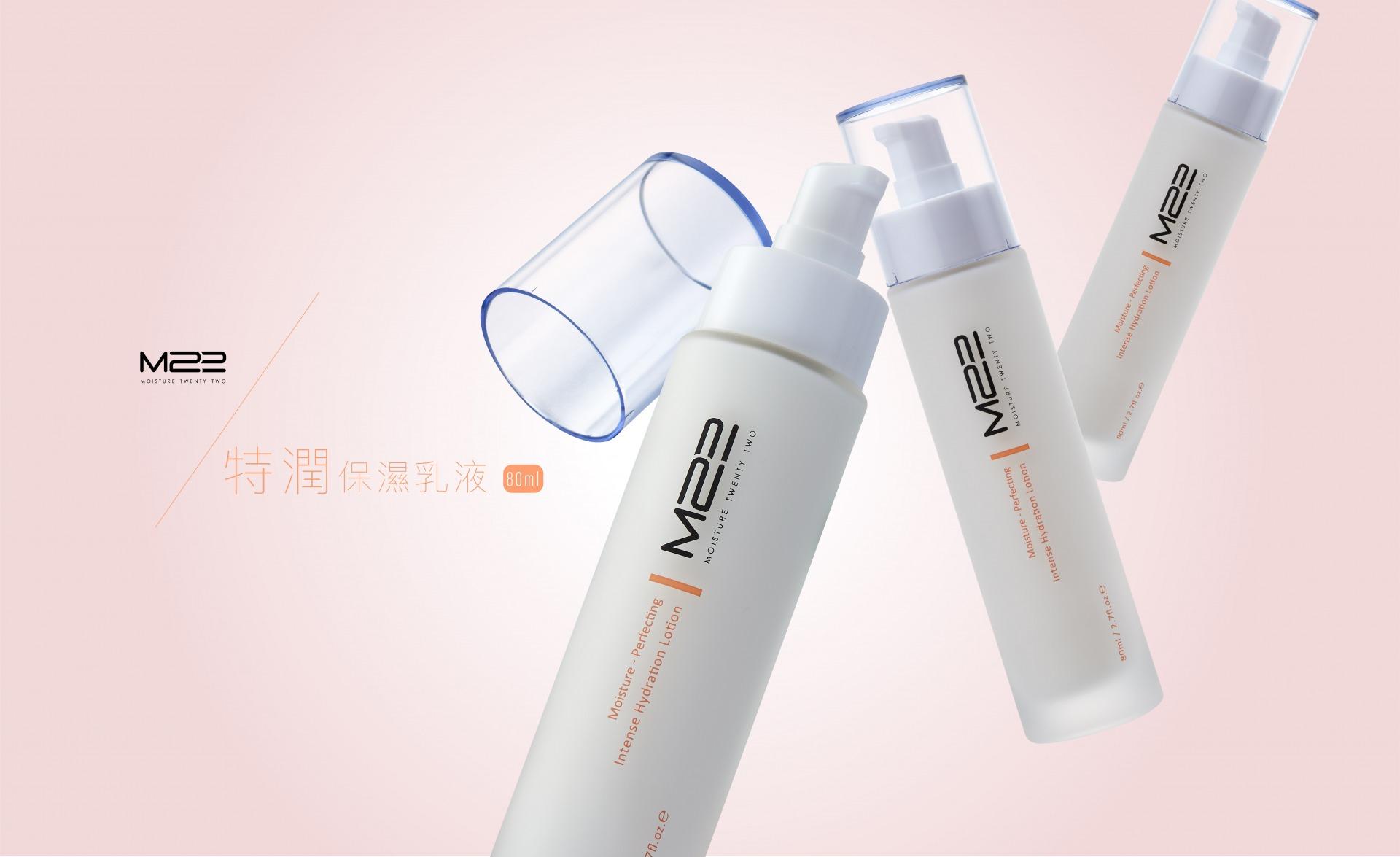 M22_v2_Products特潤保濕_特潤保濕乳液V2_index