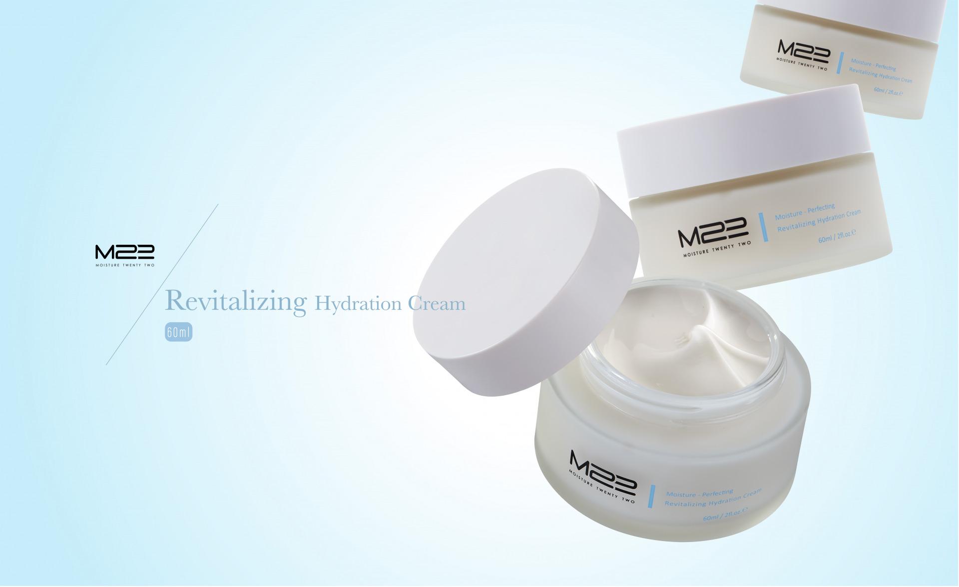 M22_Revitalizing Hydration Cream_V2_index_en