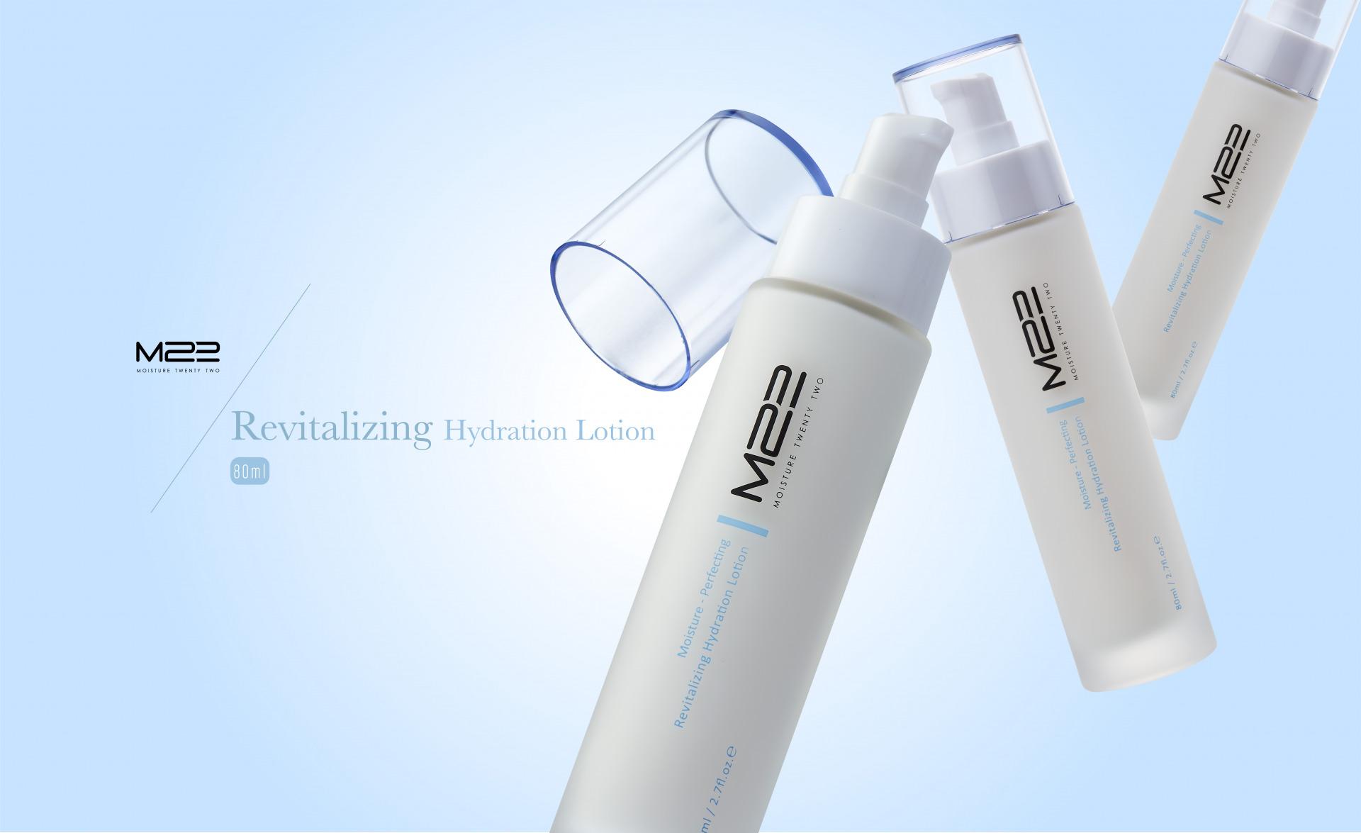 M22_Revitalizing Hydration Lotion_V2_index_en